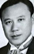 Actor, Director, Writer Chun Yen, filmography.