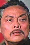 Actor, Director Feng Tien, filmography.