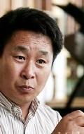 Actor Ju-bong Gi, filmography.