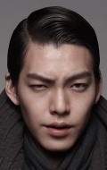 Kim Woo Bin filmography.