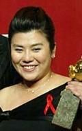 Actress Mei-Hsiu Lin, filmography.