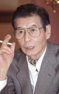 Ryo Ikebe filmography.