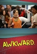 Awkward. - wallpapers.