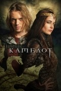 Camelot pictures.