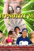 Hypnotize Me - wallpapers.