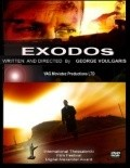 Exodos - wallpapers.