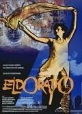 Eldorado pictures.