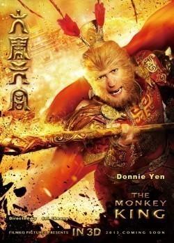 Xi you ji: Da nao tian gong pictures.