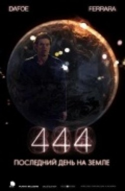 4:44 Last Day on Earth - wallpapers.