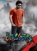 Oosaravelli - wallpapers.