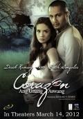 Corazon: Ang unang aswang - wallpapers.
