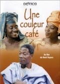 Une couleur cafe - wallpapers.