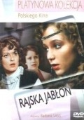 Rajska jablon - wallpapers.