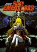 Queen Emeraldas - wallpapers.