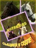 Outriders pictures.