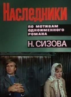 Nasledniki (mini-serial) - wallpapers.