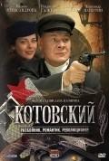 Kotovskiy (serial) pictures.