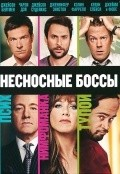 Horrible Bosses pictures.