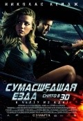 Drive Angry - wallpapers.