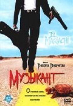 El mariachi - wallpapers.