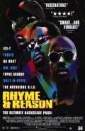 Rhyme & Reason pictures.