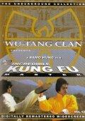 Xing mu zi gu huo zhao - wallpapers.