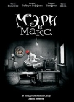 Mary and Max - wallpapers.