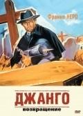 Django 2: il grande ritorno - wallpapers.