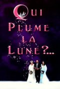 Qui plume la lune? - wallpapers.