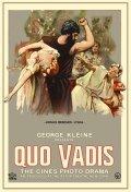 Quo Vadis? pictures.