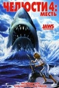 Jaws: The Revenge - wallpapers.