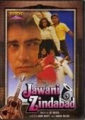 Jawani Zindabad pictures.