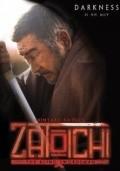 Zatoichi pictures.