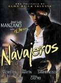 Navajeros - wallpapers.