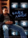 White Noise pictures.