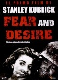 Fear and Desire pictures.