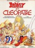 Asterix et Cleopatre - wallpapers.