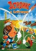 Asterix chez les Bretons - wallpapers.