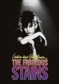 Ladies and Gentlemen, the Fabulous Stains - wallpapers.