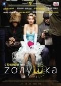 Zolushka pictures.