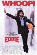 Eddie - wallpapers.