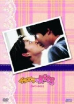 Itazura na Kiss pictures.