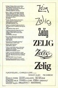 Zelig pictures.