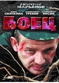 Boets (serial) pictures.