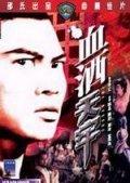 Xie jiu tian lao - wallpapers.