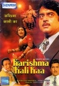Karishma Kali Kaa - wallpapers.