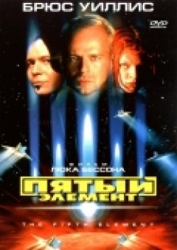 The Fifth Element pictures.