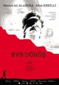 Eve donus pictures.