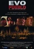 Evo Pueblo pictures.