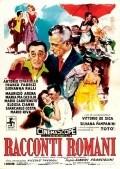 Racconti romani - wallpapers.